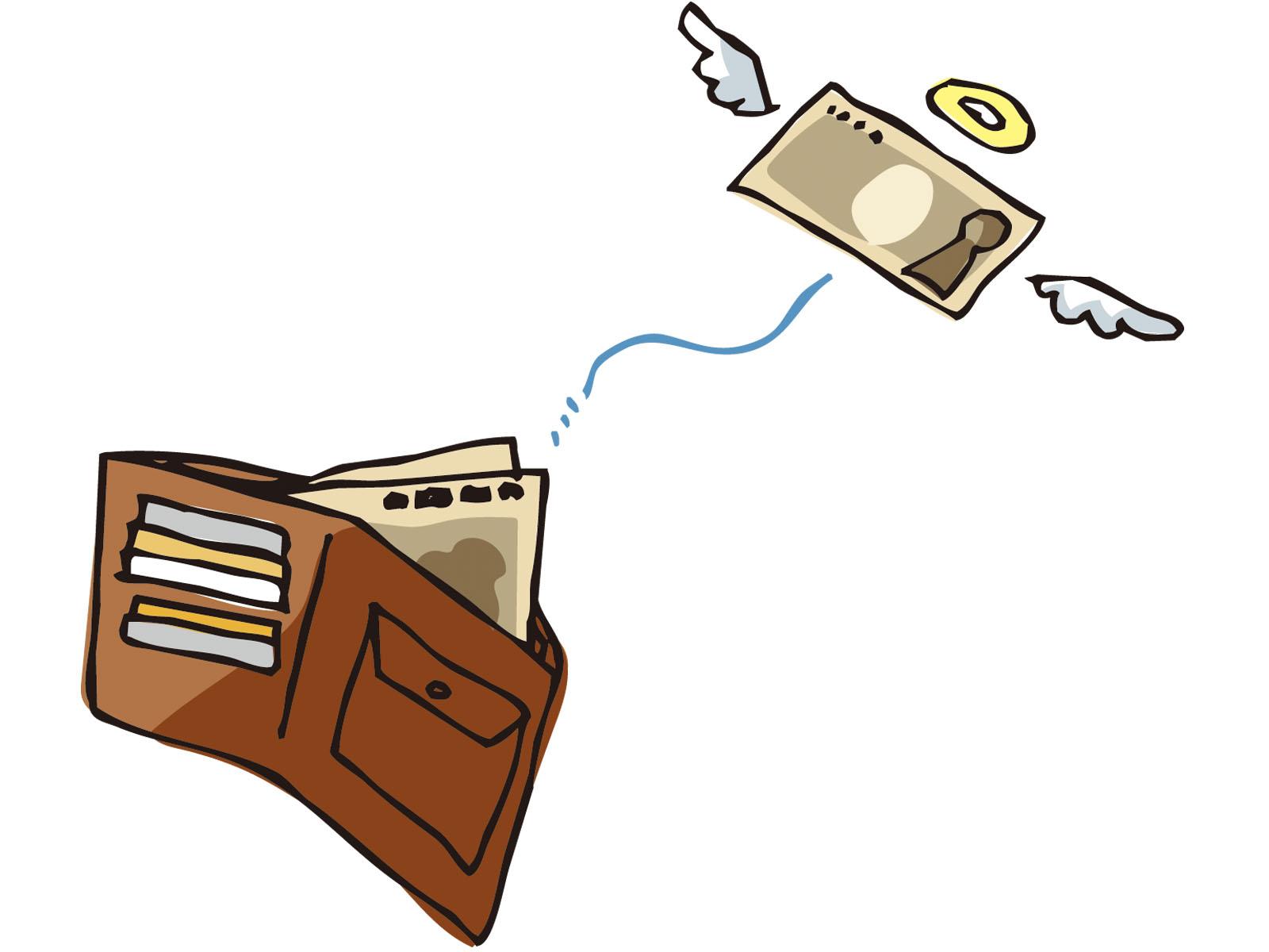 赤字の繰越控除の説明