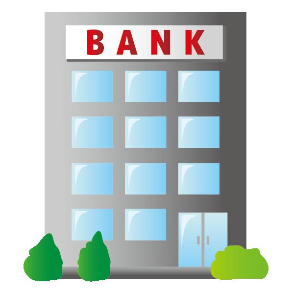 銀行からの借入金